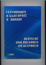 Deutche-1-2002
