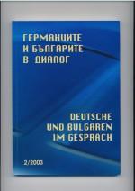 Deutche-2-2003